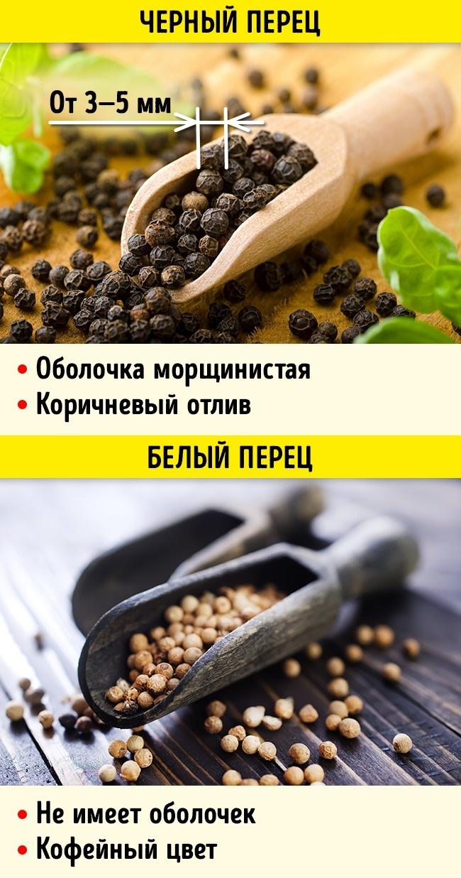 © depositphotos.com  При раздавливании свежая горошина черного перца распадается надостаточно