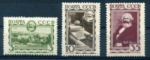 1933 50-летие со дня смерти К.Маркса