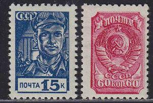 1939. Стандартный выпуск.