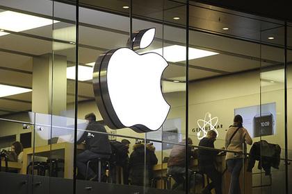 Apple несбавляет оборотов: компания представит новые девайсы