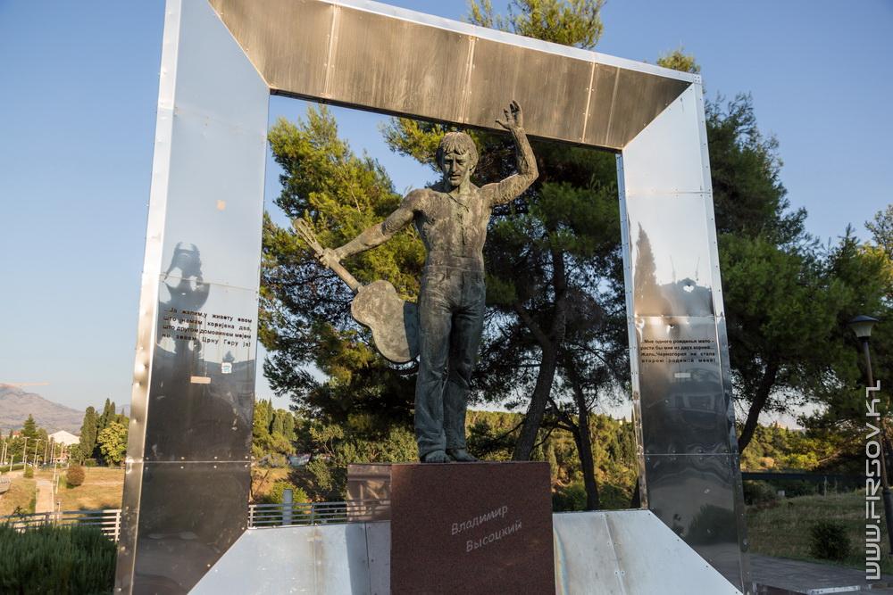 Podgorica 13.jpg