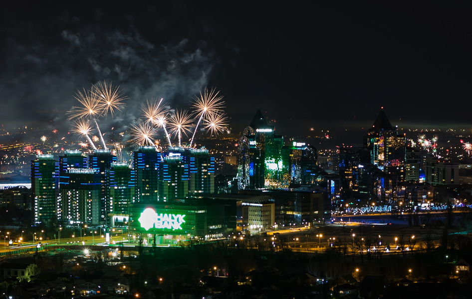 New_Year_2017_Almaty 3.JPG