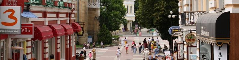 Кисловодск - против переименования улиц
