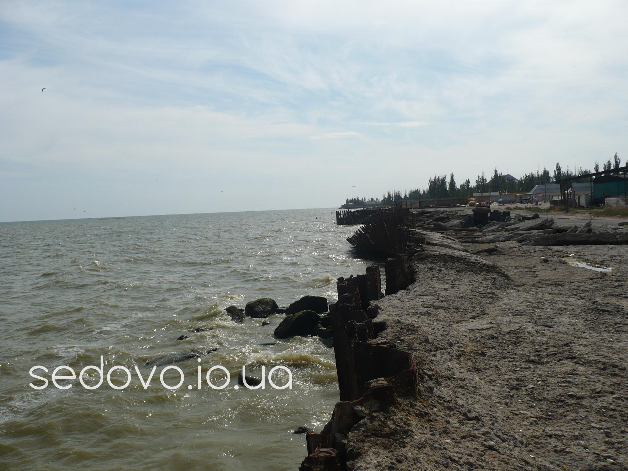 Седово центр города пляж возле исторического музея