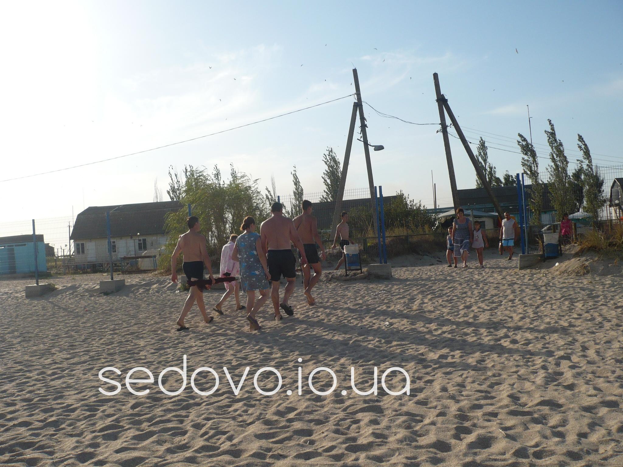 Седово Коса пляж фото цены