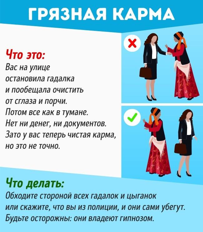 Схемы нае*алова