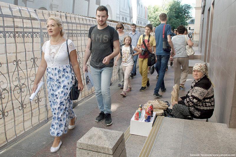 Лаврушинский пер. д17с1. музей. 09.08.17.33..jpg