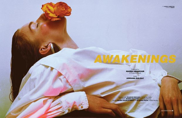 Awakenings by Mazen Abusrour for Design SCENE Magazine #15 Issue