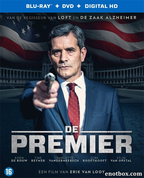 Премьер / De Premier (2016/BDRip/HDRip)