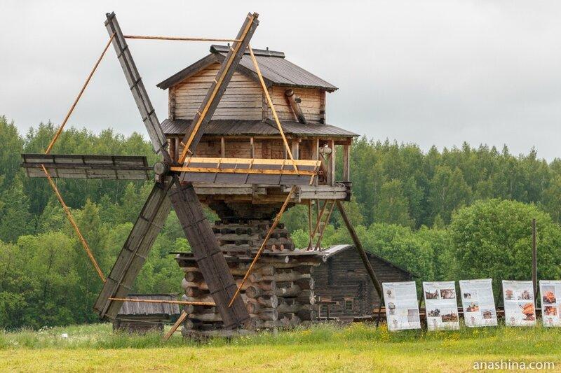 Семёнково, архитектурно-этнографический музей Вологодской области. Ветряная мельница