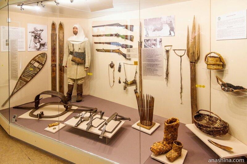 Традиционные лесные промыслы, Национальный музей Республики Карелия, Петрозаводск