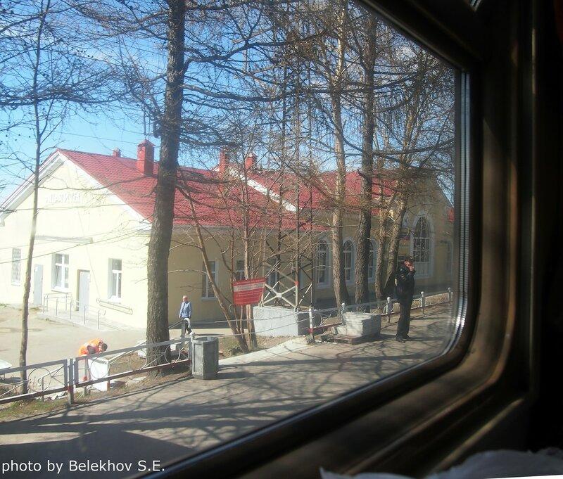 железная дорога, путешествие