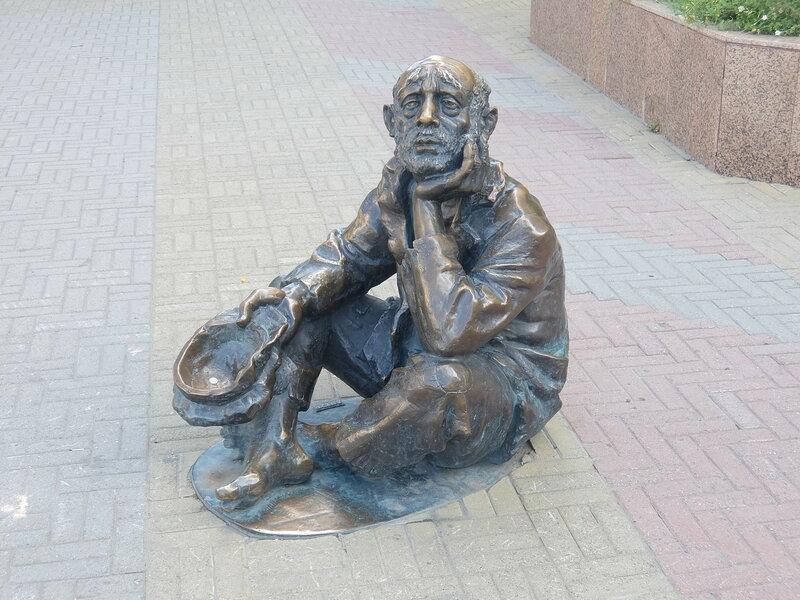 Челябинск - Памятник нищему