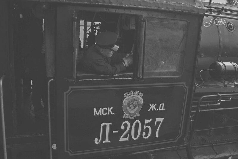 Машинист паровоза Л-2057
