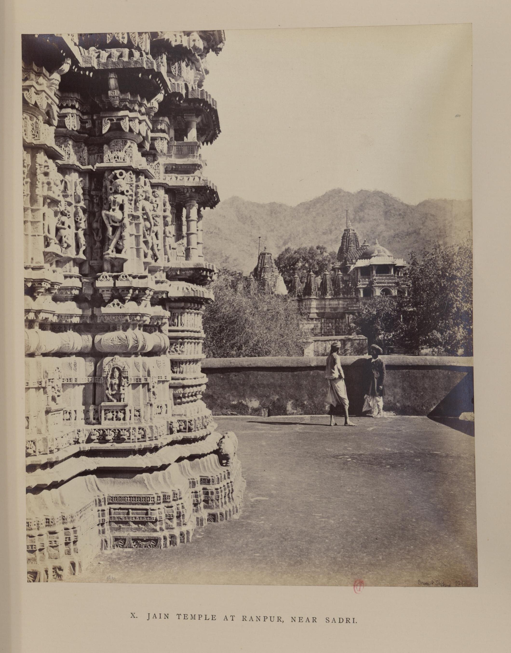 Рампур, Джайнский храм