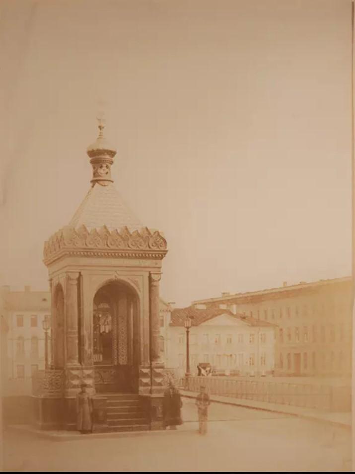 1854. Часовня Святителя Николая Чудотворца на Благовещенском мосту