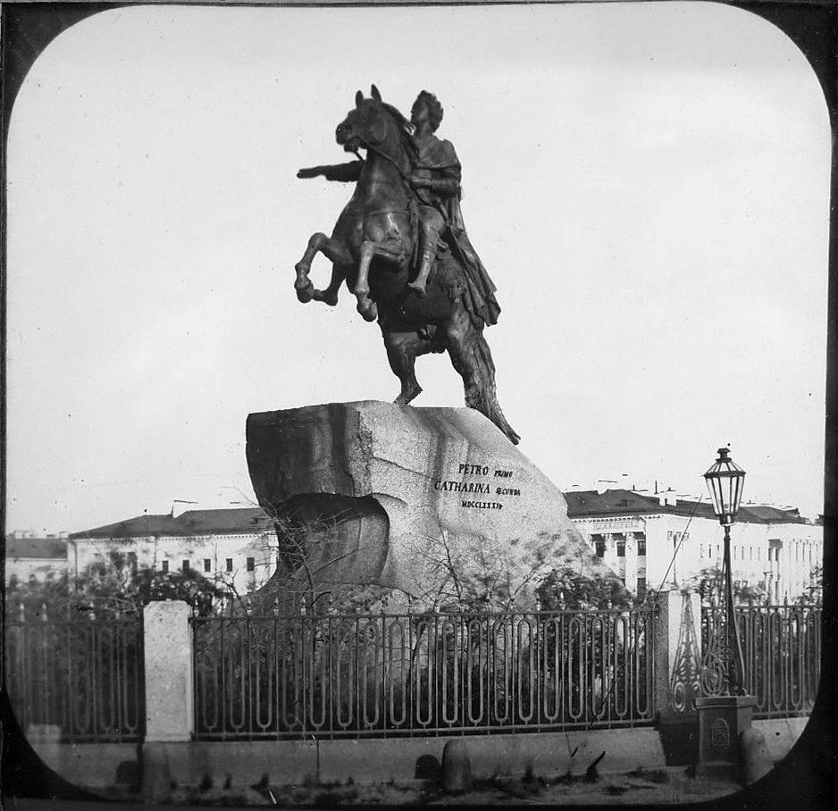 1854-1856. Памятник Петру I на Сенатской площади