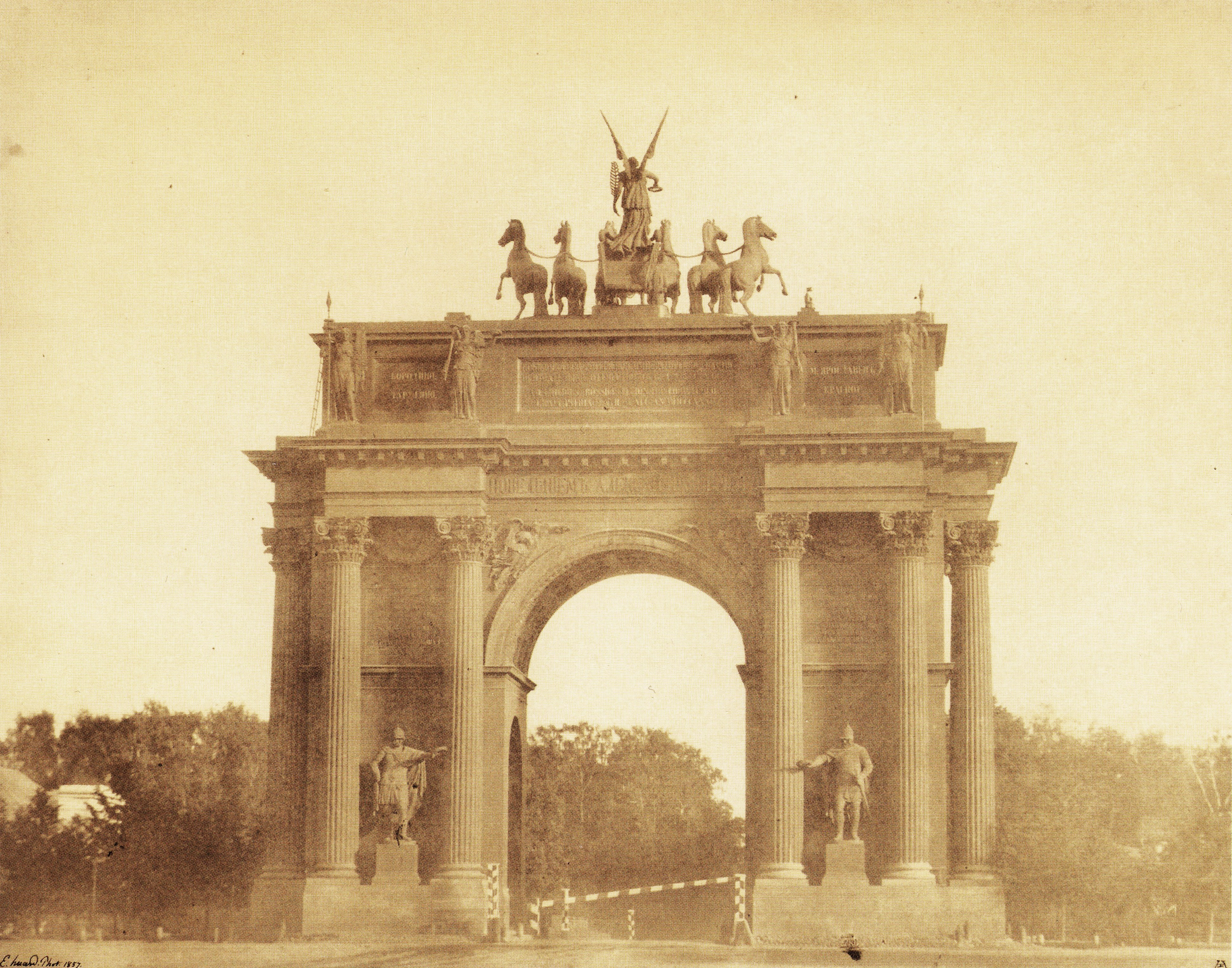 1857. Нарвские триумфальные ворота