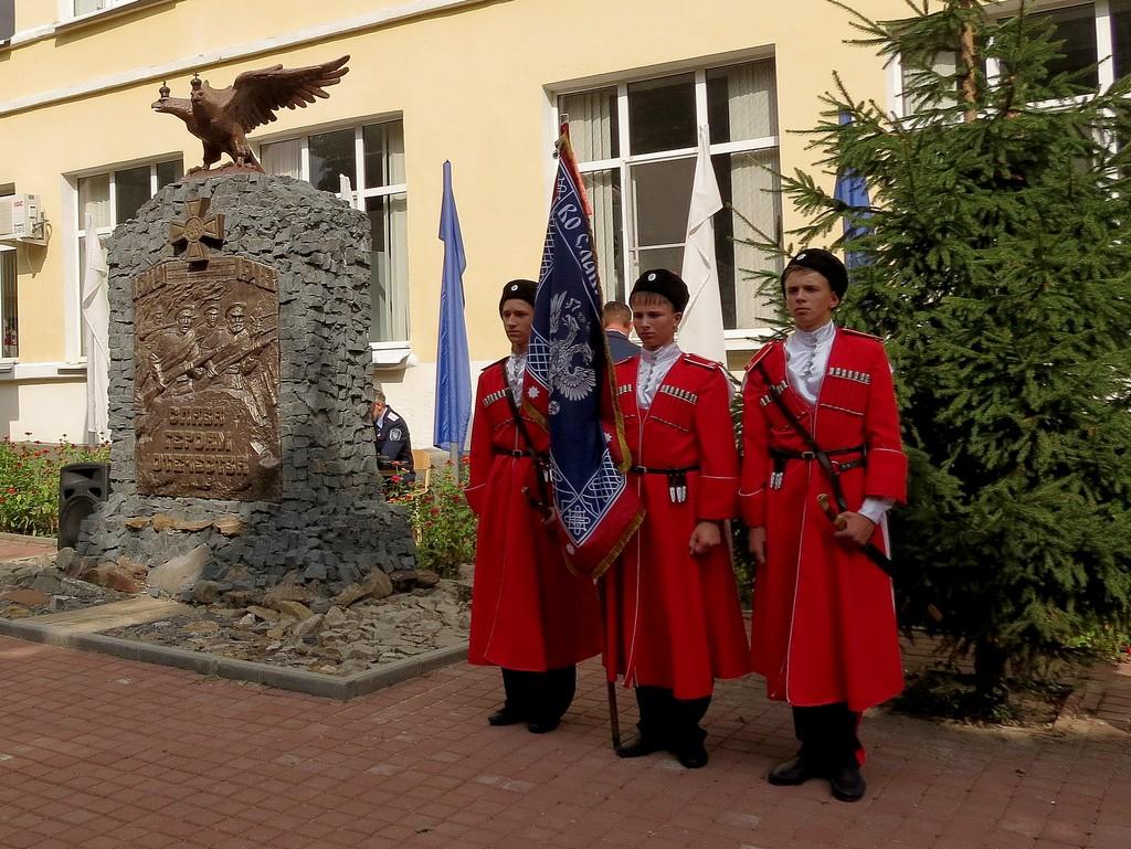 День знаний в Казачьей школе