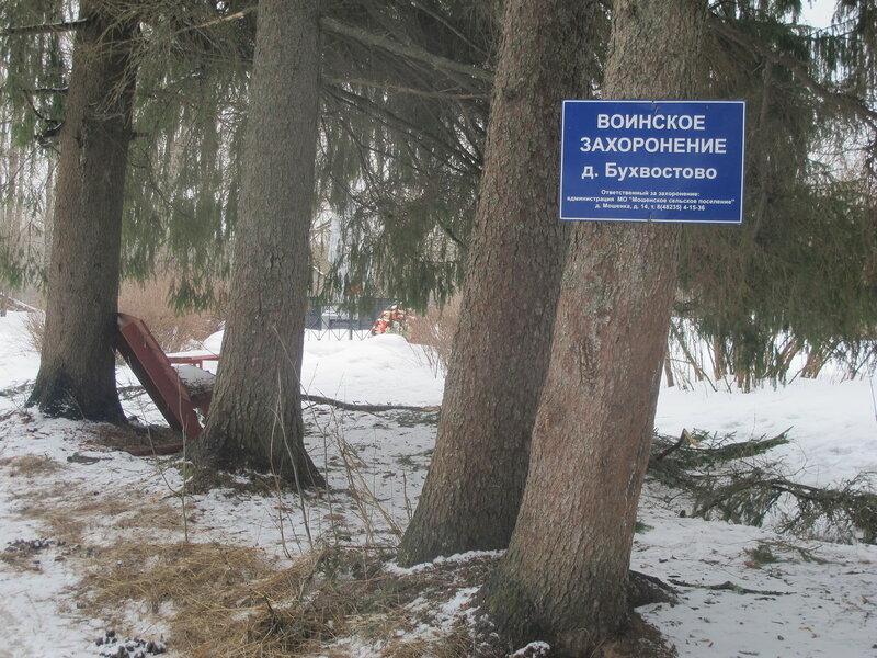 Тверская область, город Осташков