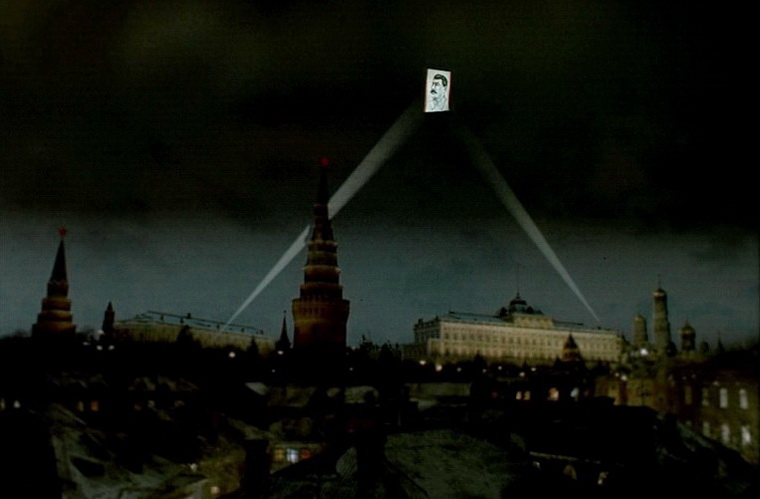 1991 - Ближний круг (Андрей Кончаловский).jpg