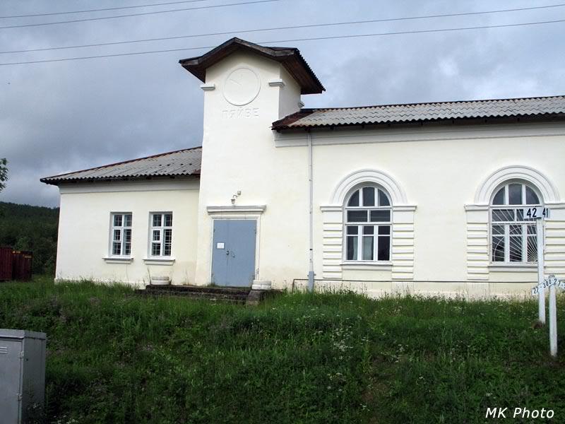 Вокзал Пяйве
