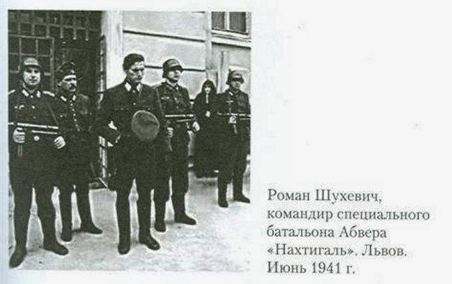 Киевсовет переименовал проспект Генерала Ватутина в Шухевича