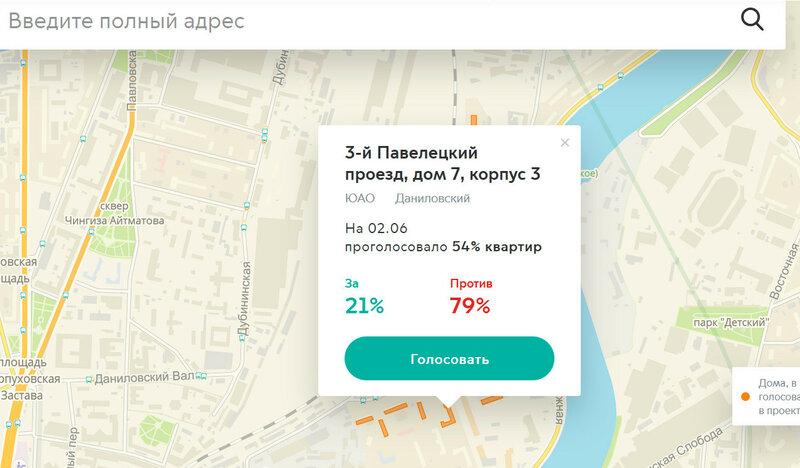 """Расклад голосования в Москве по """"реновации"""""""