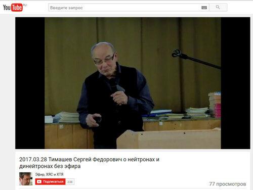 https://img-fotki.yandex.ru/get/239438/12349105.a2/0_94455_bd49495_L.jpg