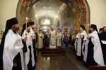 6 июля. Встреча иконы Иоанна Предтечи