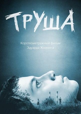 http//img-fotki.yandex.ru/get/239438/125256984.2c/0_1a85_4eb7a7_orig.jpg