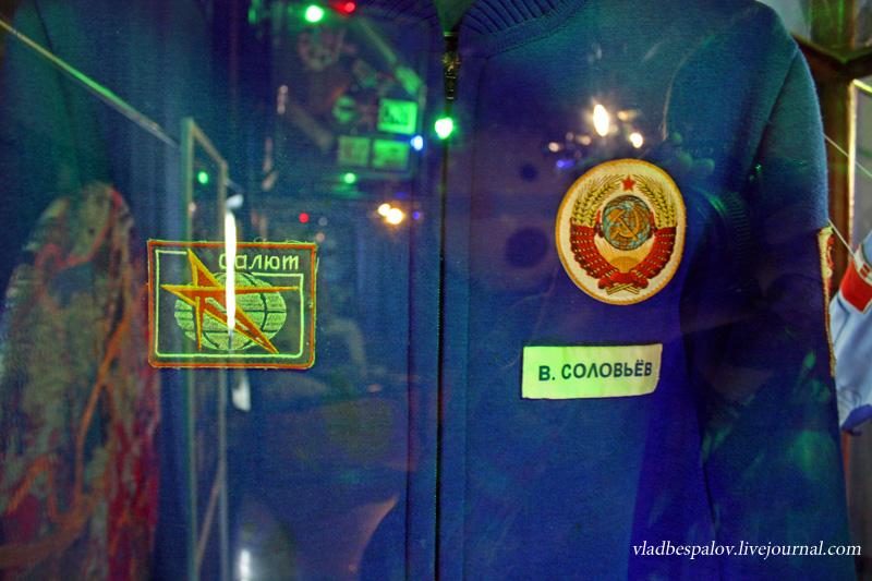 2017-04-02 Музей космонавтики_(24).JPG