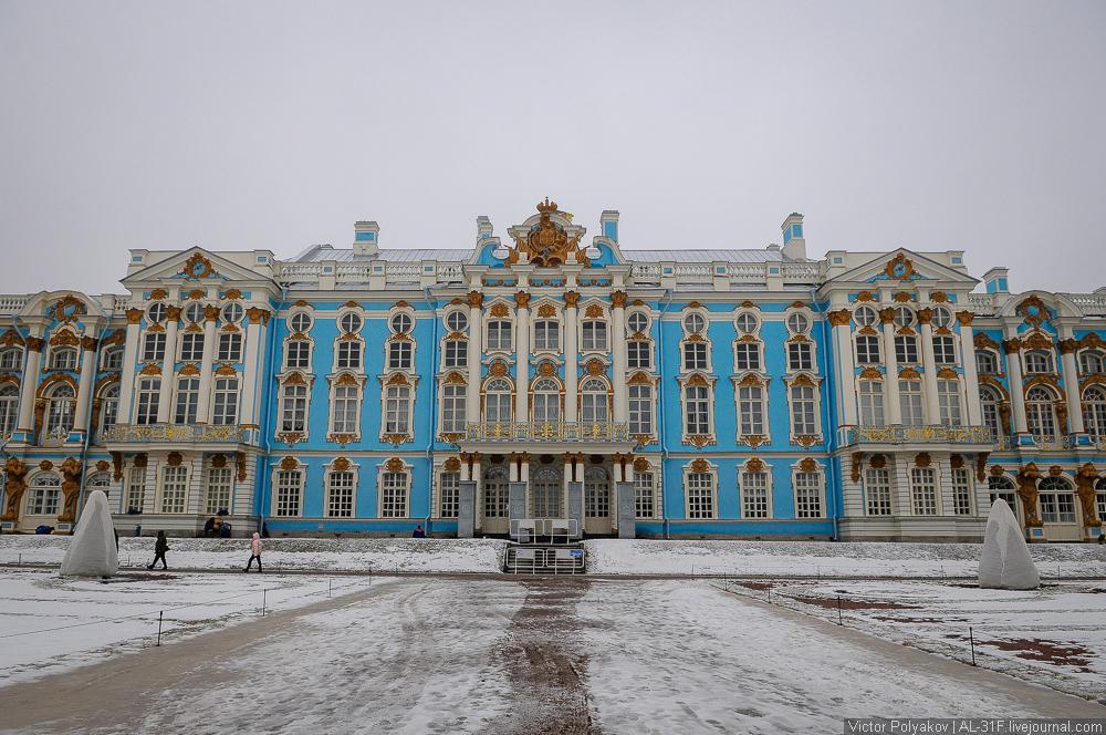 Екатерининский дворец Царское село