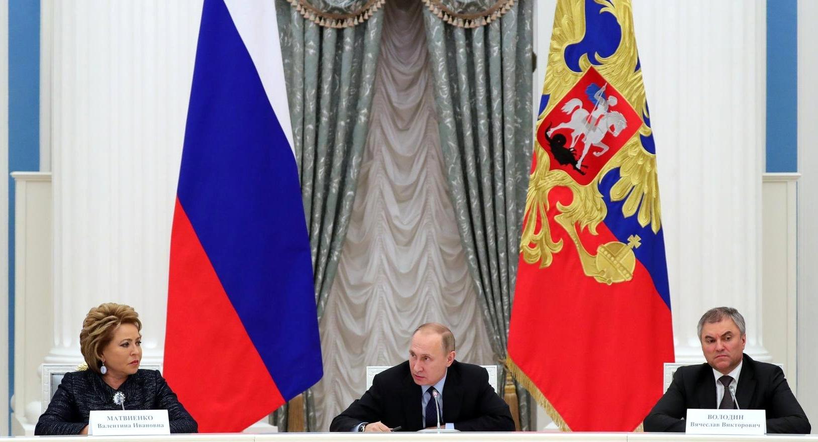 Матвиенко, Путин, Володин