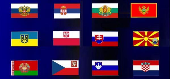 25 июня День дружбы и единения славян. Флаги славянских народов. С праздником