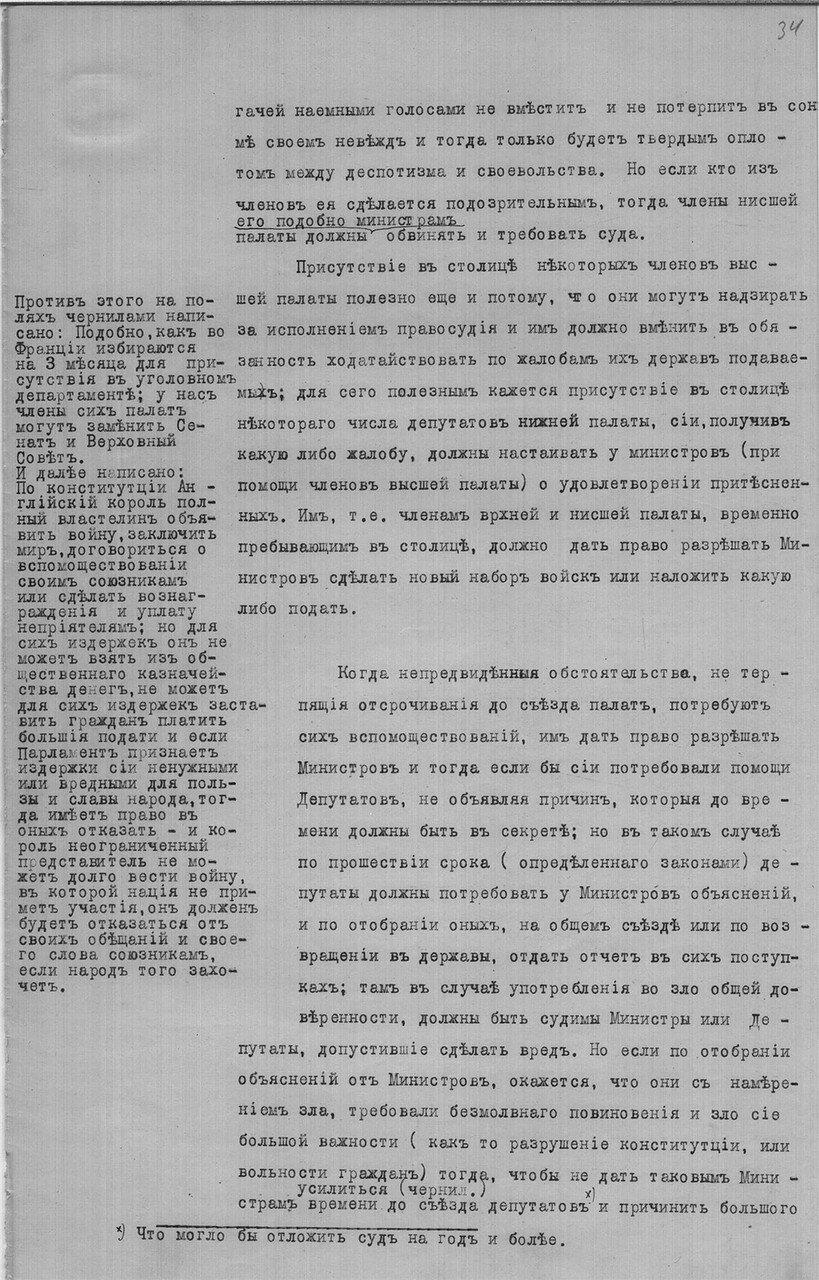 https://img-fotki.yandex.ru/get/239438/199368979.3c/0_1f06fc_41456c63_XXXL.jpg