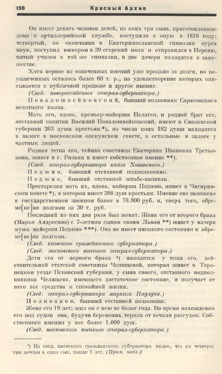 https://img-fotki.yandex.ru/get/239438/199368979.3d/0_1f072d_2e563397_XXXL.png