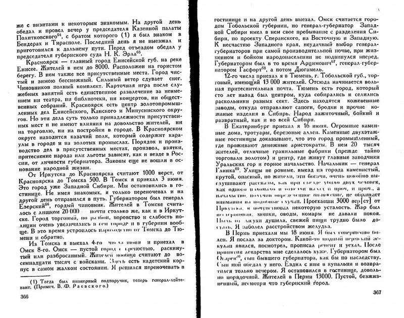 https://img-fotki.yandex.ru/get/239438/199368979.51/0_1fd187_f1e71e4e_XL.jpg