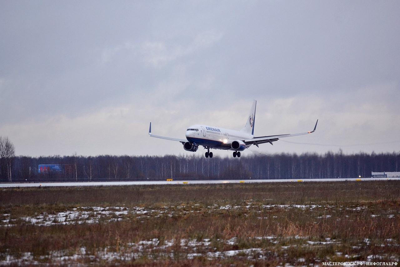 Почему аэропорт называется Пулково?