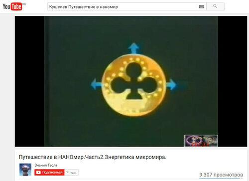 https://img-fotki.yandex.ru/get/239438/223316543.53/0_1ec3c5_14f7868b_L.jpg