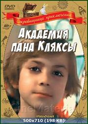 http//img-fotki.yandex.ru/get/239438/228712417.d/0_1985d2_72eb21de_orig.png