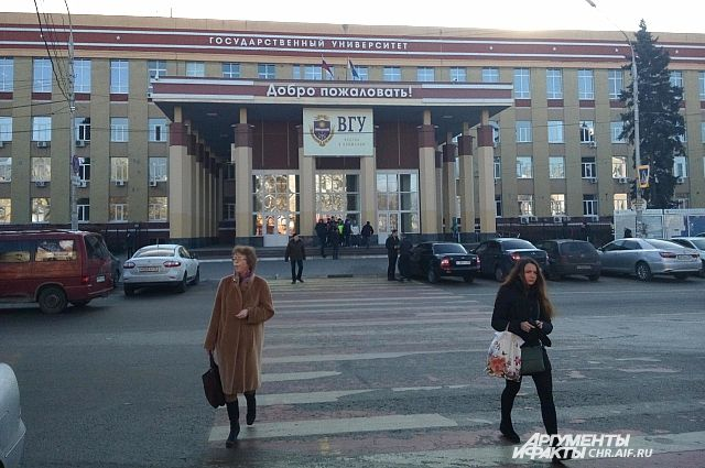 В 2018  День города Воронежа объединят спразднованием 100-летия ВГУ