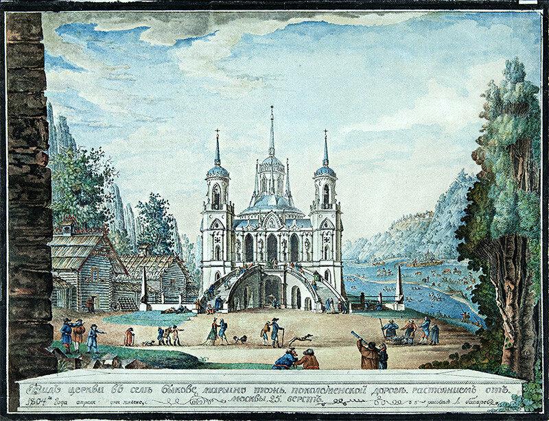 17-1690.jpg