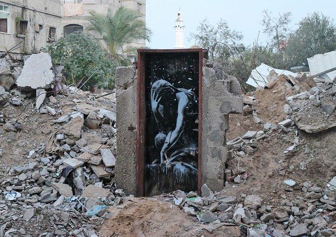 В 2016 году он, предположительно, проник в сектор Газа и нарисовал четыре граффити, среди которых гр