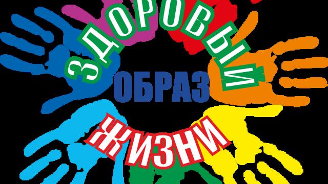 Белстат: 40% белорусов придерживаются отменного образа жизни