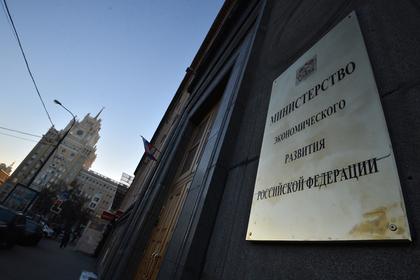 Орешкин: РФ нужны дополнительные инвестиции в5 трлн руб. вгод