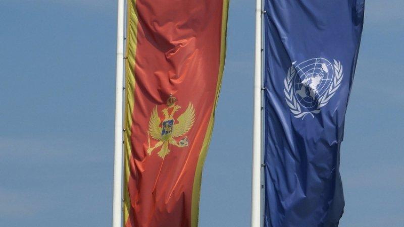 Черногория официально вступила вНАТО