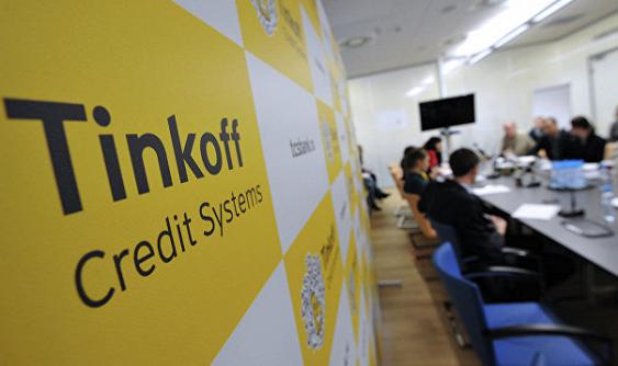 Тинькофф Банк размещает бессрочные евробонды