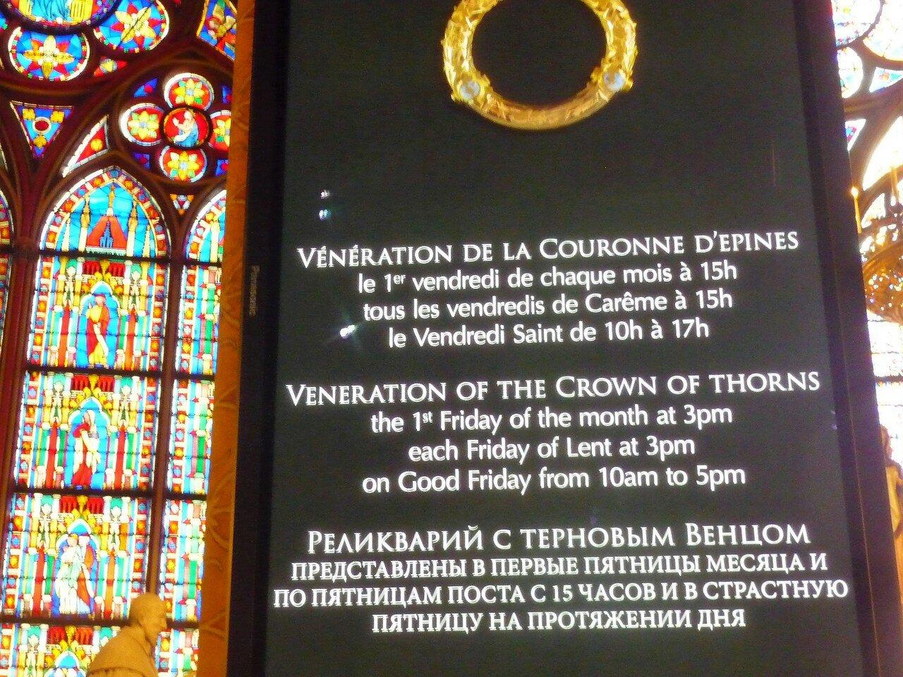 Notre Dame (22).JPG