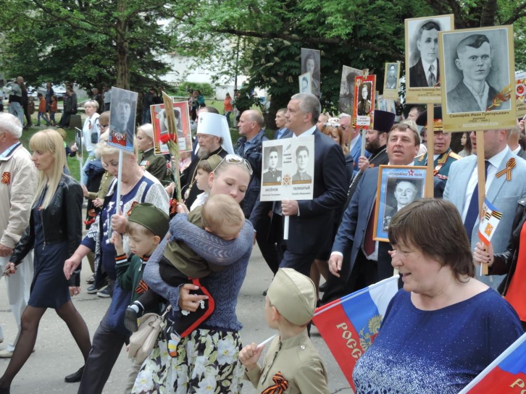 Шествие «Бессмертного полка» в г. Симферополе